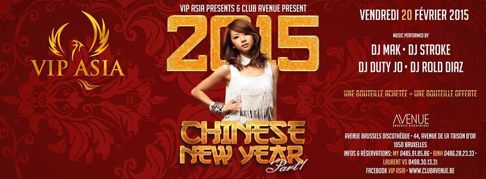 Nouvel An Chinois avec VIP ASIA et CLUB AVENUE